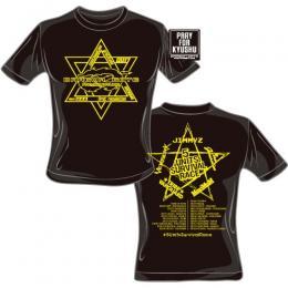 オフィシャルロゴ (5ユニットサバイバルレース) Tシャツ