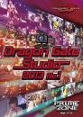 Dragon Gate Studio 2013 file.1