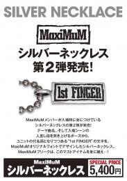 MaxiMuM「1st FINGER」シルバーネックレス